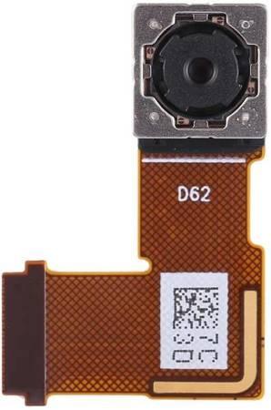 Kamera główna aparat HTC Desire 825
